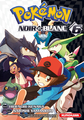 Pokémon Adventures BW FR volume 6.png