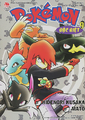 Pokémon Adventures VI volume 9 Ed 2.png