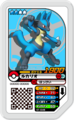 Lucario 01-046.png