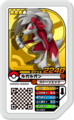 Lycanroc 04-024.png
