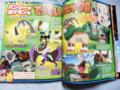 Pokémon Fan issue 31 p33-34.png