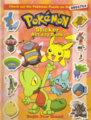 Pokémon Sticker Activity Book.png