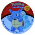 Pokémon Stickers series 1 Chupa Chups Wartortle 15.png