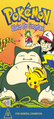 Wake Up Snorlax Region 4 VHS.png