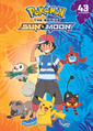 Pokémon the Series Sun and Moon Region 1 The Complete Collection.png