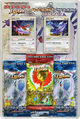 SoulSilver Collection Special Pack.jpg