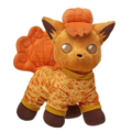 Build-A-Bear VulpixSleeper.png
