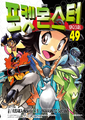 Pokémon Adventures KO volume 49.png