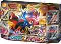 Super Legend Set Xerneas-EX Yveltal-EX.jpg