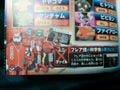 CoroCoro October 2013 Team Flare.jpg
