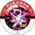 Espeon P Winter2008WHF.png