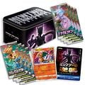 Mewtwo Strikes Back Evolution Special Advance Ticket 7-Eleven Limited Set.jpg