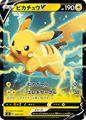 PikachuVSWSHPromo63.jpg