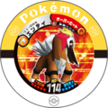 Entei 11 005.png