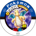 Dragonite 03 020 BS.png