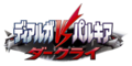 Japanese M10 full logo.png
