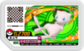 Mew P LetsGoCourse.png