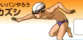 Battrio Swimmer M.png