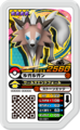 Lycanroc 04-021.png