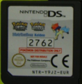 Distribution cartridge Keldeo EU.png