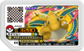 Dragonite D2-029.png