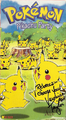 Pikachu Party VHS.png
