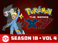 Pokémon XY Kalos Quest Vol 4 Amazon.png