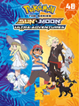 Pokémon the Series Sun and Moon Ultra Adventures The Complete Collection DVD.png