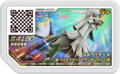 Silvally GR2-062.png