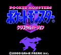 Japanese CrystalTitle.png