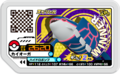 Kyogre P TrainerBattle.png
