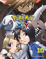 Pokémon Adventures XY VIZ volume 10.png