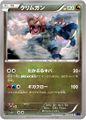 DruddigonFeverBurstFighter43.jpg