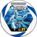 Glaceon v01 020.png