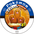 Dugtrio 02 021.png