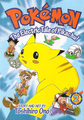 Electric Tale of Pikachu CY volume 2.png