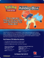 Keldeo Box Sell Sheet.png