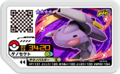 Genesect D5-049.png