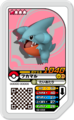 Gible 02-032.png