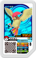 Pidgeotto GR1-026.png