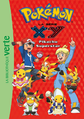 Pikachu Superstar cover.png
