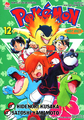 Pokémon Adventures VI volume 12 Ed 2.png