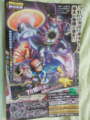 CoroCoro May 2015 Hoopa Unbound 1.png