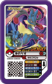 Lucario P SuperStrongTrainerBattle.png