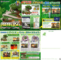 Pokémon Center 15th Anniversary Torterra pamphlet.png