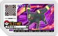 Umbreon UL2-004.png
