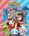Pokémon Adventures SS VIZ volume 1.png