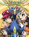 Pokémon Adventures XY VIZ volume 8.png