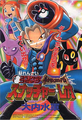 Pokemon Colosseum manga cover.png