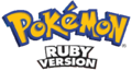 Pokemon Ruby Logo EN.png